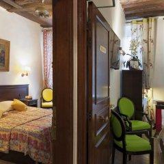Hotel Bersolys Saint-Germain 3* Стандартный номер с двуспальной кроватью фото 30