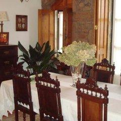 Отель Casa Da Nogueira Амаранте помещение для мероприятий