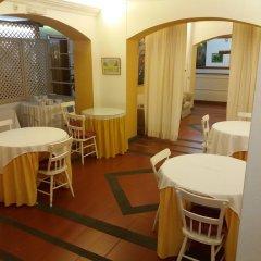 Отель Residencial Casa Do Jardim Понта-Делгада питание фото 3