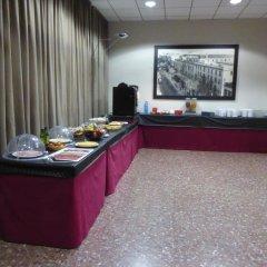 Hotel Sercotel Pere III el Gran питание фото 2