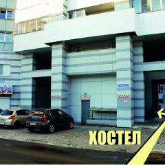 Гостиница Hostel Mila-Travel в Иркутске отзывы, цены и фото номеров - забронировать гостиницу Hostel Mila-Travel онлайн Иркутск парковка