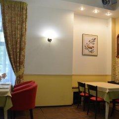 Гостиница Саратов в Саратове 2 отзыва об отеле, цены и фото номеров - забронировать гостиницу Саратов онлайн питание