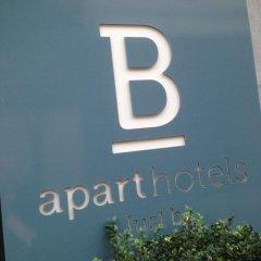 Отель B-aparthotel Grand Place Бельгия, Брюссель - 2 отзыва об отеле, цены и фото номеров - забронировать отель B-aparthotel Grand Place онлайн спортивное сооружение