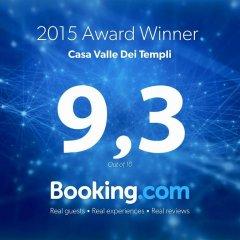 Отель Casa Valle Dei Templi Агридженто с домашними животными