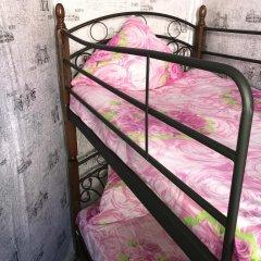 Гостиница Hostels Paveletskaya развлечения