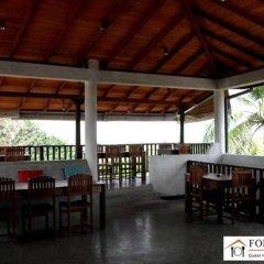 Отель Fort Dew Villa Шри-Ланка, Галле - отзывы, цены и фото номеров - забронировать отель Fort Dew Villa онлайн питание фото 3