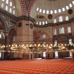 Seyri Istanbul Hotel