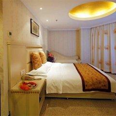 Xian Empress Hotel спа фото 2