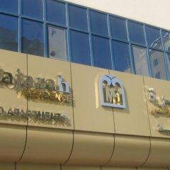 Отель Al Majarah Residence ОАЭ, Шарджа - отзывы, цены и фото номеров - забронировать отель Al Majarah Residence онлайн интерьер отеля