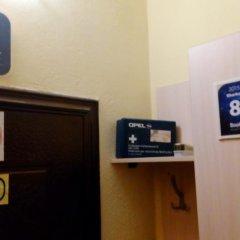 Гостиница Kharkov CITIZEN Кровать в общем номере с двухъярусными кроватями фото 34