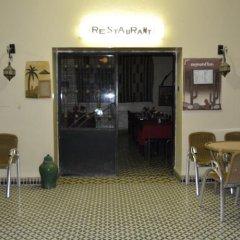 Отель Hôtel La Gazelle Ouarzazate Марокко, Уарзазат - отзывы, цены и фото номеров - забронировать отель Hôtel La Gazelle Ouarzazate онлайн питание