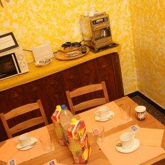 Отель Bed & Breakfast La Rosa dei Venti Генуя питание