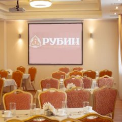 Отель Рубин Апарт Казань помещение для мероприятий фото 2