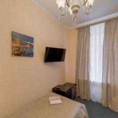 Мини-отель МВ-отель Стандартный номер с разными типами кроватей фото 2