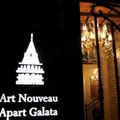 Отель Art Nouveau Galata фото 2