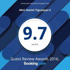 Отель Mini Hostel Tigranyan 5 Армения, Ереван - отзывы, цены и фото номеров - забронировать отель Mini Hostel Tigranyan 5 онлайн с домашними животными
