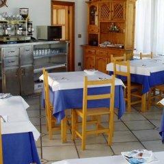 Отель Hospedaje El Marinero питание