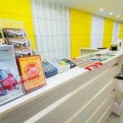 Отель Интерхаус Бишкек Кыргызстан, Бишкек - отзывы, цены и фото номеров - забронировать отель Интерхаус Бишкек онлайн банкомат