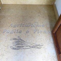 Отель Paglia&Fieno Риволи-Веронезе интерьер отеля