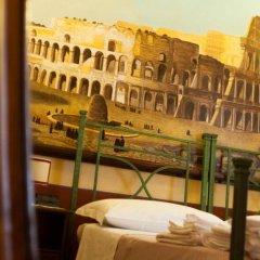 Отель Almes Roma B&B питание фото 3
