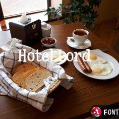 Гостиница Лорд питание фото 2