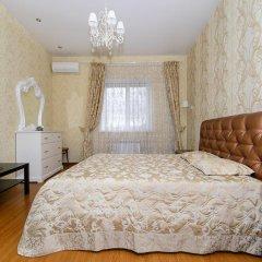 Отель Мagellan Казань комната для гостей фото 4