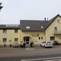 Hotel Rosenhof парковка