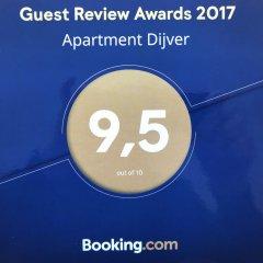 Отель Dijver Бельгия, Брюгге - отзывы, цены и фото номеров - забронировать отель Dijver онлайн питание фото 2
