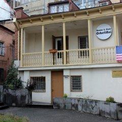 Orbeliani Rooms Гостевой Дом Стандартный номер с различными типами кроватей фото 8