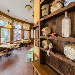 Гостиница ZimaSnow Ski & Spa Club питание