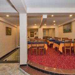 Maral Hotel Istanbul питание фото 2