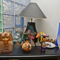 Апартаменты Epicenter Apartments Split питание