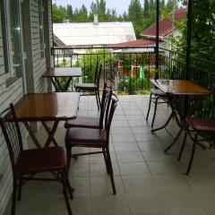 Mini Hotel Vatutina Бердянск балкон