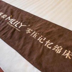 Отель Hanting Express Shanghai Hongqiao Zhongshan West Road спа
