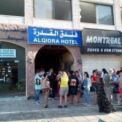 Al Qidra Hotel & Suites Aqaba развлечения