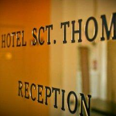 Hotel Sct Thomas спа фото 2