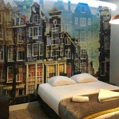 Отель Mosaic City Centre Нидерланды, Амстердам - отзывы, цены и фото номеров - забронировать отель Mosaic City Centre онлайн детские мероприятия