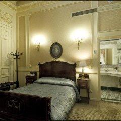 Paradise Inn Le Metropole Hotel 4* Стандартный номер с различными типами кроватей