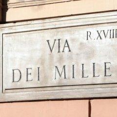 Hotel Dei Mille сауна