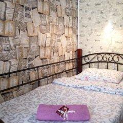 My Hostel Rooms комната для гостей