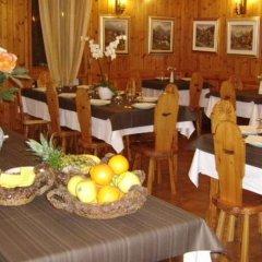Hotel Hirondelle Аоста питание