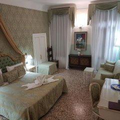 Отель Friendly Venice Suites Италия, Венеция - отзывы, цены и фото номеров - забронировать отель Friendly Venice Suites онлайн комната для гостей фото 6
