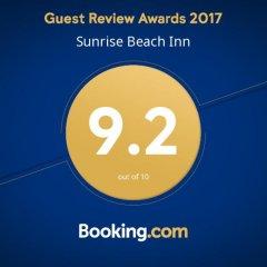 Отель Sunrise Beach Inn спортивное сооружение