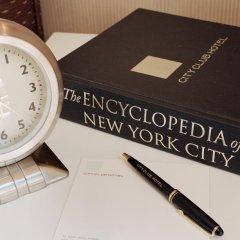 Отель City Club Hotel США, Нью-Йорк - 1 отзыв об отеле, цены и фото номеров - забронировать отель City Club Hotel онлайн в номере фото 2