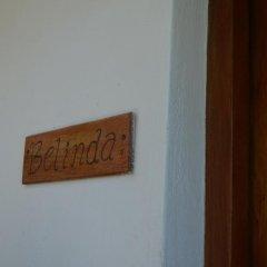 Hotel Paradiso интерьер отеля
