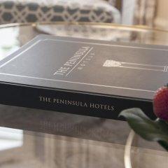 Отель The Peninsula Beverly Hills удобства в номере