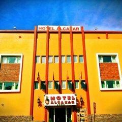 Hotel Alcazar детские мероприятия