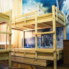 Hostel Kak Doma Кровать в мужском общем номере с двухъярусной кроватью фото 2