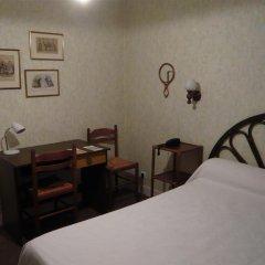 Citotel Aero Hotel 2* Стандартный номер с различными типами кроватей фото 3