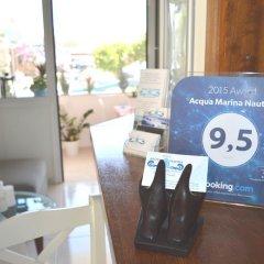 Отель Acqua Marina Nautilus Греция, Эгина - отзывы, цены и фото номеров - забронировать отель Acqua Marina Nautilus онлайн интерьер отеля
